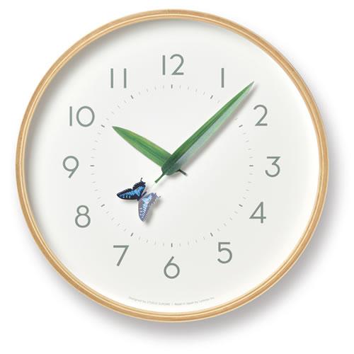 Lemnos とまり木の時計・アゲハ蝶
