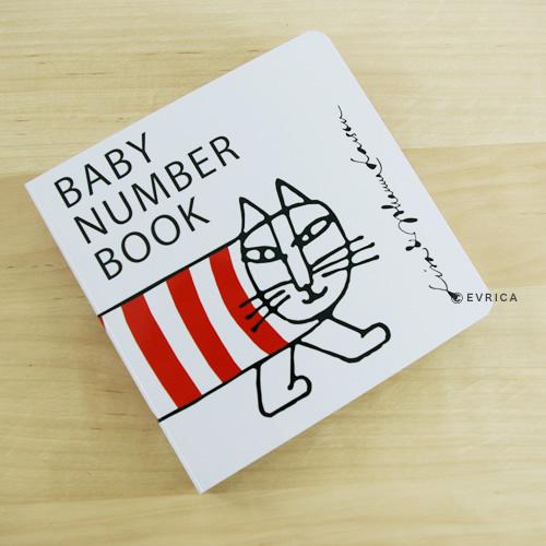 Lisa Larson 絵本 BABY NUMBER BOOK(ナンバーブック)