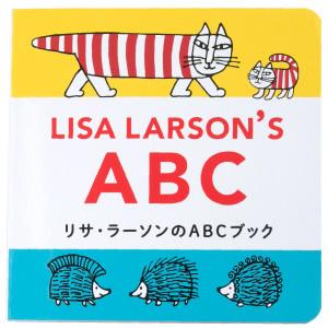 Lisa Larson 絵本 リサ・ラーソンのABCブック
