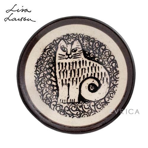 Lisa Larson 益子の豆皿・ねこ NINA・茶