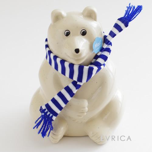 PolarBear シロクマ貯金箱 マフラー付き(ブルー)