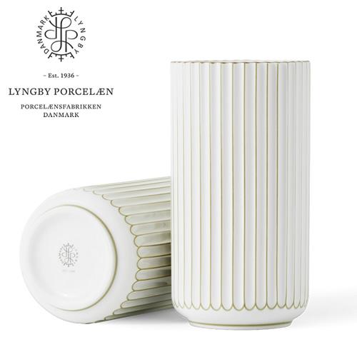 Lyngby Porcelaen ベース・ゴールドライン H20cm