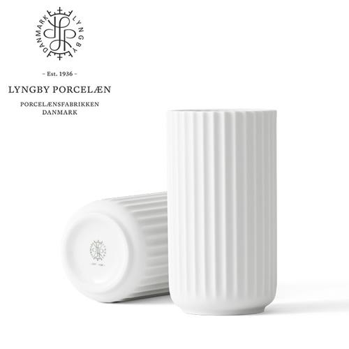 Lyngby Porcelaen ベース・ホワイト H15cm