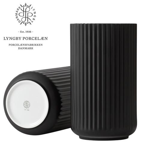 Lyngby Porcelaen ベース・ブラック H20cm