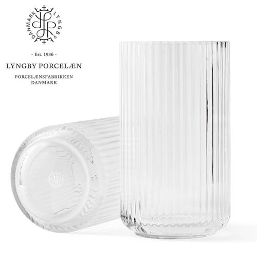Lyngby Porcelaen ベース・クリア H20cm