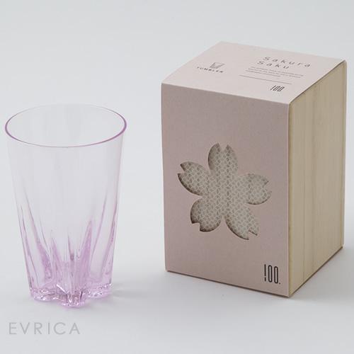 100% さくらさく グラス タンブラー1個・桜色