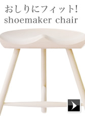 werner shoemaker chair����ャ��<��������≪��激��若��若��若������></a> 	<a href=