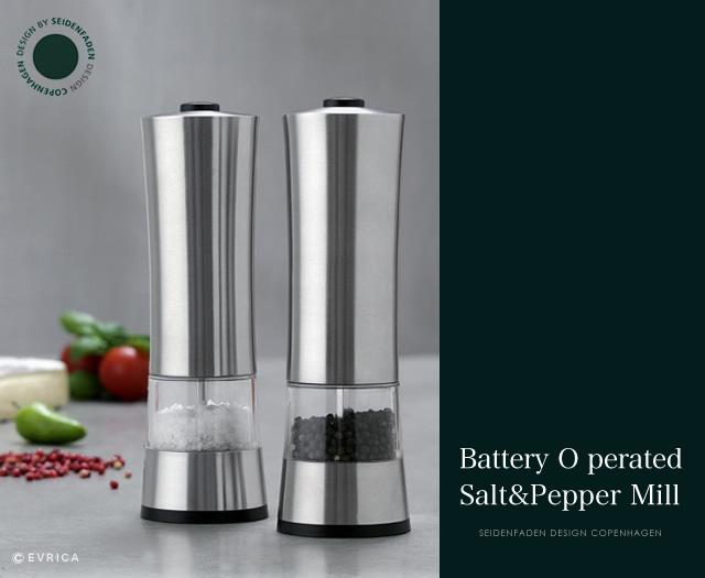 電動ソルト&ペッパーミル 電動ソルト&ペッパーミル 塩(ソルト)や胡椒(ペッパー)をお好みの粗さ