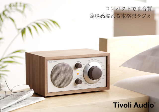 tivoli audio model one. Black Bedroom Furniture Sets. Home Design Ideas